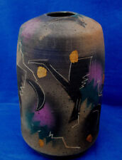 Unique Vase Black Purple Gold Abstract Southwestern Animals Incised Unsigned 8""