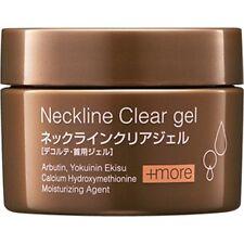Bb Laboratories Neckline Clear Gel 50g New Japan F/S