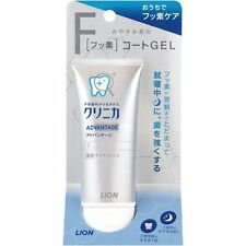 Lion Clinica advantage dental gel 60g fluoride coating from Japan F/S