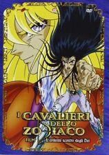 I Cavalieri dello Zodiaco. L'ardente scontro degli dei (1988) DVD