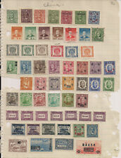 Lot of 230 China Stamps No Idea What's There