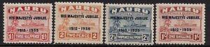 Nauru Stamp - King George V, Silver Jubilee Stamp - LH