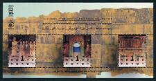 Israel: 1996 3rd Century Synagogue Murals Souvenir Sheet (1266) MNH