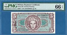 US MPC Series 651, 5 Dollars,First Printing, Gem UNC-PMG66EPQ, S896-1