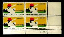 "United States Scott # 1381 "" Professional Baseball "" Plate Block (4) Mint NH"