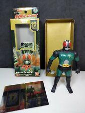 Vintage  BANDAI  Rider Hero Series 12 Kamen Rider