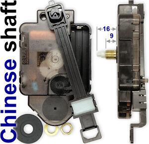 Quartz clock pendulum movement, Chinese medium shaft 16mm, Young Town 12888, etc