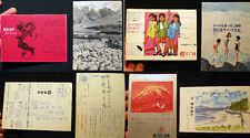 1950s-1960 COLLECTION JAPAN ADVERTISING DESIGN MIDCENTURY MODERN STYLE POSTCARDS