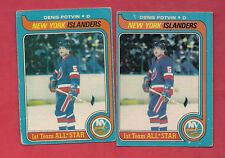 2 X 1979-80 OPC # 70 ISLANDERS DENIS POTVIN  ALL STAR  CARD