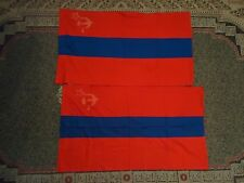 USSR RUSSIAN 100% ORIGINAL SOVIET ARMENIA FLAG (2 pcs) 115X65 cm