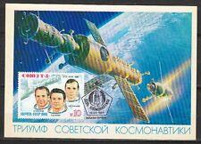 Soviet Russia 1989 space Maxi Card Soyuz T-3 crew Space rendezevous
