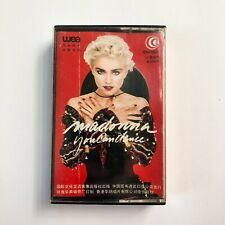 SEALED! MADONNA YOU CAN DANCE CHINA RELEASE - Very Rare Collector Item