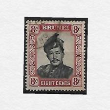 1952 - Brunei Darussalam Sultan Saifuddin on 8c Stamp Used Mi#BN 83