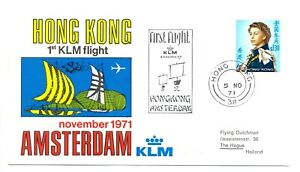 HONG KONG 1971 SPEC FL COVER KLM TO AMSTERDAM - VF