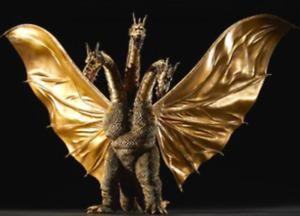 King Ghidorah '64: X-Plus Large Monster Series (Standard Edition)
