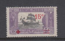 Tunisia Sc B19 POW 5 Fr 1918 Mint Hinged