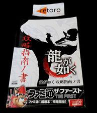 GUIDEBOOK YAKUZA RYU GA GOTOKU PS2 playstation 2 Strategy Guide Book JAP