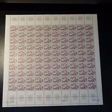 FEUILLE SHEET PREOBLITÉRÉ PRÉO CHAMPIGNONS N°161 x100 1979 NEUF ** LUXE MNH