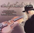 NEW Soul of the Chassidic Violin (Audio CD)