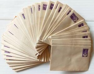 AOP Nepal 30p violet envelopes unused x 100