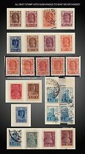 1922 -1923 RUSSIA SMALL LOT OF SPECIALTY ERROR , SHADES ,STUDY .