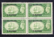 BAHRAIN GVI 1953 SG77a 2/6 opt ll raised 2 worn BAHRAIN f/u block of 4 cat £220
