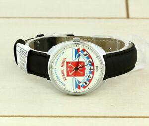RAKETA 2609.HA World Cup modern pentathlon mechanical wristwatch. Rare dial!