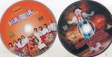 2 BOLLYWOOD DVD's (DISCS ONLY) MERA NAAM JOKER & HULCHUL.