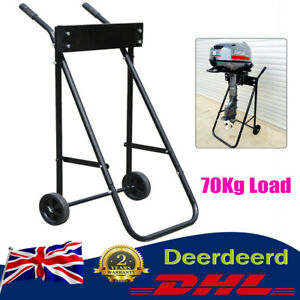 Heavy Duty Outboard Motor Trolly Engine Carrier Stand 70Kg Autoboard Transport