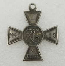 World War II Unknowns The former Soviet Union Cross Medal Free Shipping