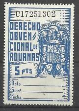 232-SELLO FISCAL DERECHO OBVENCIONAL ADUANAS 5 PESETA USADO