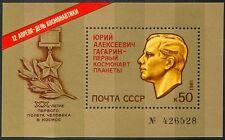Russia 1981 Yuri Gagarin nello spazio/volo 20th anniversario/ASTRONAUTA 1 V M/S (n17885)