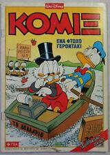 WALT DISNEY COMICS 1997 GREEK VTG EDITION # 104 KOMIX COMIX RARE COMIC BOOK