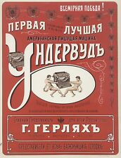 Underwood Typewriter Advertising Poster Russia 1900 6x5 Inch Reprint