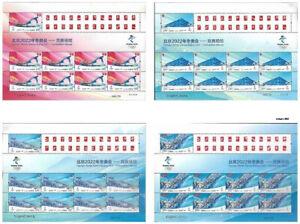 China 2021-12 Olympic Winter Games Beijing 2022 4V Full S/S Venues 竟賽場館