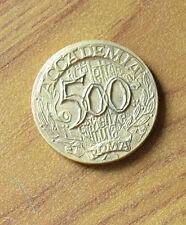 MEDAGLIA AL MERITO ACCADEMIA ARTE LETTERE SCIENZE CULTURA ROMA 1962 3,5 cm