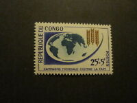 Congo #B4  Mint Never Hinged - WDWPhilatelic P