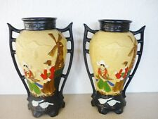 PAIR OF RARE ANTIQUE CYPLES OLD POTTERY EMBOSA WARE VASES REG. 742007 NO. 91