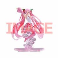 (Taito kuji A) Sakura Miku kuji figure ~ Jump ver. ~ 20cm