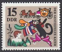 1428 postfrisch DDR Briefmarke Stamp East Germany GDR Year Jahrgang 1968