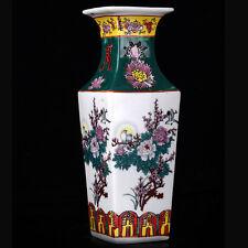 Chinese Hand-painted Quartet  peony & bird Porcelain Vase w Qian Long Mark AS652