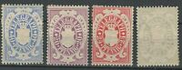 German States Bavaria 1876 ☀ Telegraph Stamps ☀ MH