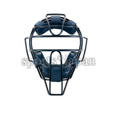 Mizuno Pro Japan Baseball Umpire Catchar Mask with Throat Guard 2Qa129 Navy