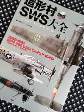 ZOUKEI-MURA SUPER WING SERIES COMPLETE WORKS Shinden Ta152 Skyraider Great Book!