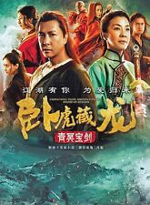 CROUCHING TIGER HIDDEN DRAGON-SWORD OF DESTINY- Hong Kong Kung Fu Martial Arts