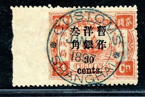 1897 Dowager 30cts on 24cds imperforate left margin Chan 46var RARE