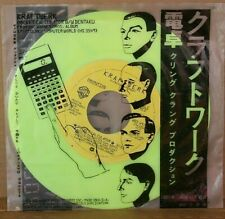 KRAFTWERK 45 RPM # WBS 49723, YELLOW VINYL RECORD - MINT, SLEEVE - MINT, PROMO