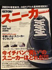 Nike Adidas Sneaker Mag GETON Sneakers 2003 Supreme OG Japan