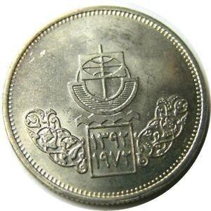 elf Egypt 10 Piastres AH 1392 AD 1972  Cairo International Fair  Ship