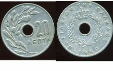 GREECE  GRECE  20 lepta  1959  ( aus )